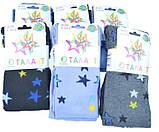 Детские колготы со звездами, фото 4