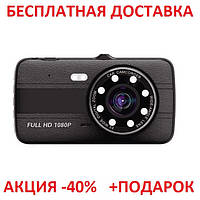 Автомобильный видеорегистратор DVR S16-1KKL  одна камера! Original size car digital video recorder, фото 1