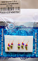 Мормышка вольфрамовая |520| клопик с рисками 2,5 0,2g