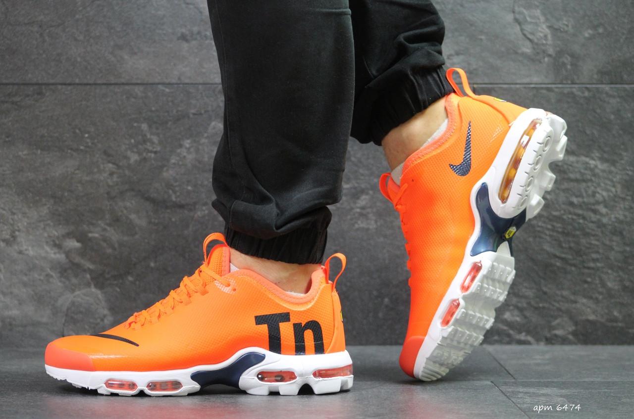 Мужские кроссовки Nike air max TN,оранжевые 44р
