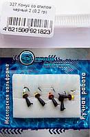 Мормышка вольфрамовая  327  Конус со спилом черный 2 0,2g
