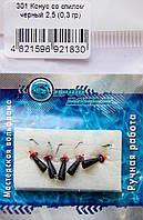 Мормышка вольфрамовая  301  Конус со спилом черный 2,5 0,3g