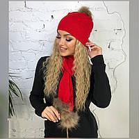 Комплект шапка + шарф с меховым бубоном