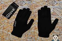 Новые Мужские Зимние Перчатки IGlove Черные Качественные Рукавиці Чоловічі Теплі Чорні