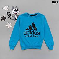 Кофта Adidas для хлопчика. 1-2; 3-4; 5-6; 7-8 років, фото 1