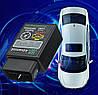 Диагностический сканер Android инструмент диагностики HH ELM327 Bluetooth V2.1 OBD2 Advanced, фото 3
