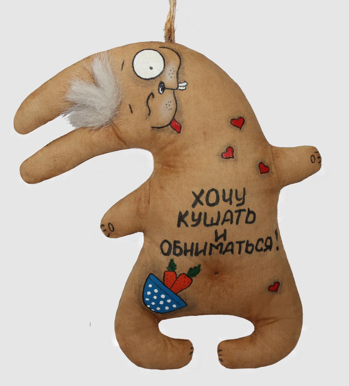 """Кофейный позитивчик (с запахом кофе, корицы и ванили) - Интернет-магазин """"Колибри"""" в Чернигове"""