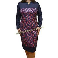 Купить платье, Pamela р 52, 54,56
