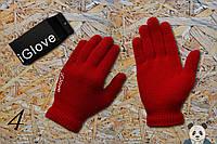 Новые Мужские Зимние Перчатки IGlove Красные Качественные Рукавиці Чоловічі Теплі Бордові