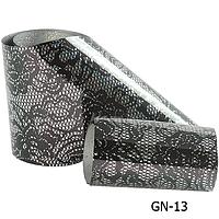 Фольга для ногтей 1 метр ажур, новый дизайн