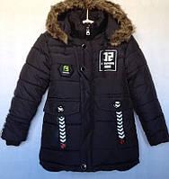 Детская утепленная куртка для мальчика оптом на 6-8 лет , фото 1