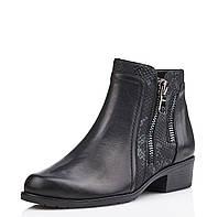 Ботинки женские Remonte D6870-01