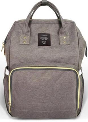 8f29a251893b Рюкзак-сумка для Мам Aby Bag Серый — в Категории
