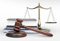 Оскарження податкових рішень-повідомлень в адміністративному порядку