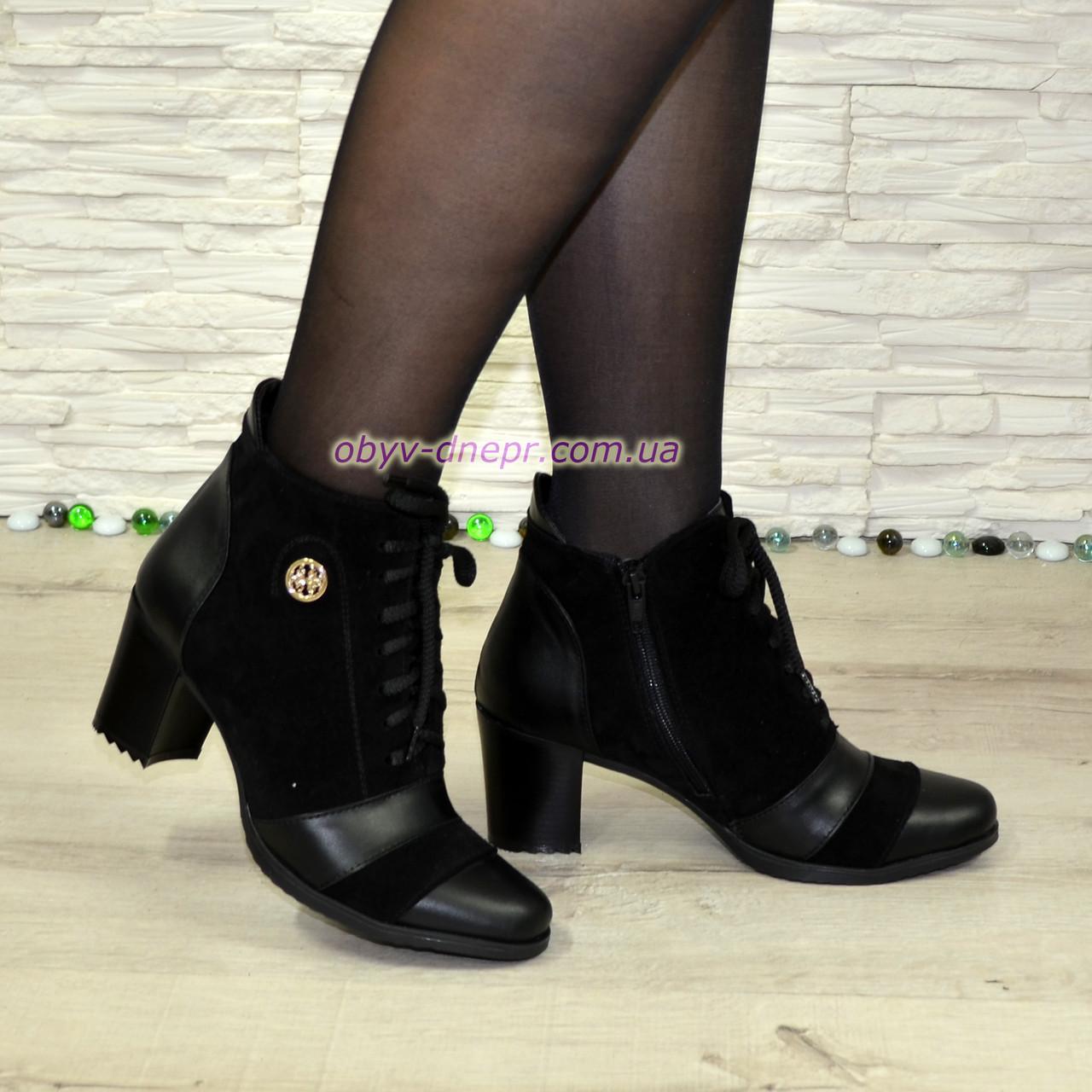 Женские   черные ботинки из натуральной замши и кожи, на шнуровке, устойчивый каблук