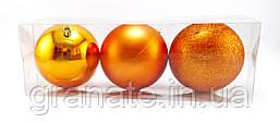 Набор елочных шаров 10 см( 3 шт), 3 вида, цвет - медный