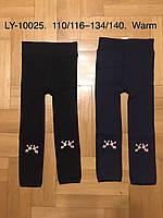 Лосины утепленные для девочек оптом, Active sport, 110/116-134/140 см,  № LY-10025, фото 1