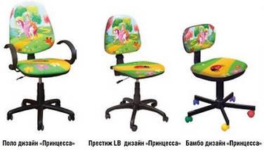 Кресло Бридж Хром Дизайн Дисней Белль, фото 2