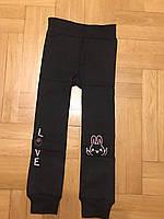 Лосины утепленные для девочек, Active sport, 110/116 см,  № LY-10023