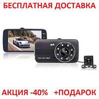Автомобильный видеорегистратор DVR S16 Full HD 1080P одна камера! Original size car digital video recorder