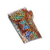 Фольга для ногтей 1 метр голливудского маникюра леопард