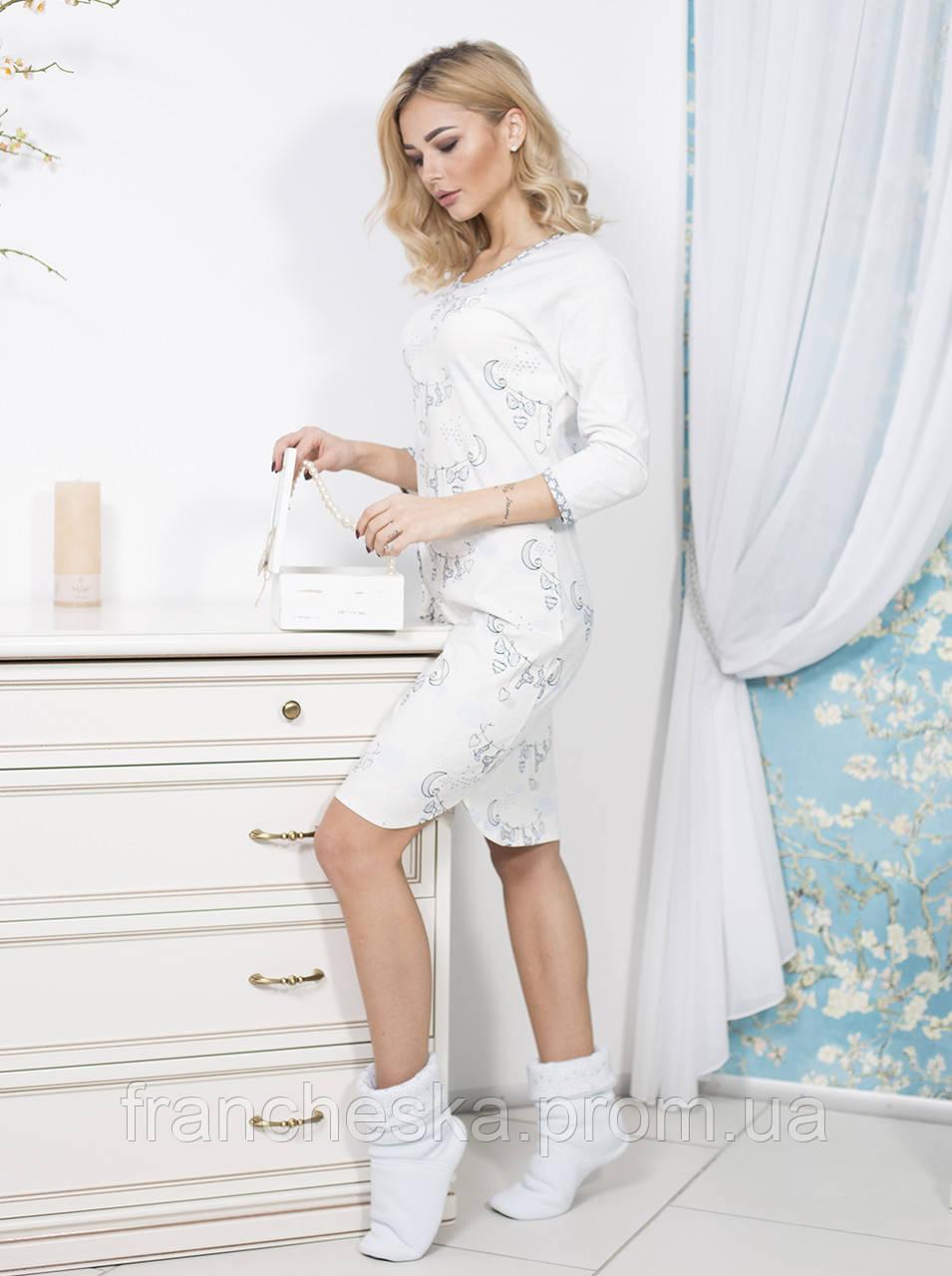 e021f97906c Домашнее платье (сорочка) из коллекции