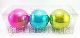 Набор елочных шаров 10 см( 3 шт), 3 вида, цвет - микс