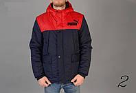 Зимняя Мужская Теплая Куртка-Парка Puma Мужские Куртки Красно-Синие Зимние Очень Теплые Пума