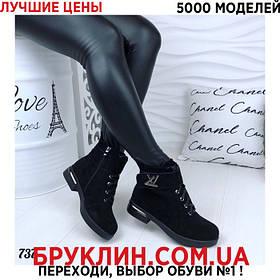 Женские ботинки на низком ходу, черные | ботинки женские, замшевые, на шнуровке, с декором, удобные