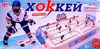 Настольная игра Хоккей Евро лига чемпионов 0704