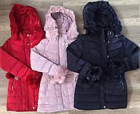 Куртки зимние на девочек оптом, Nature, 10-16 рр