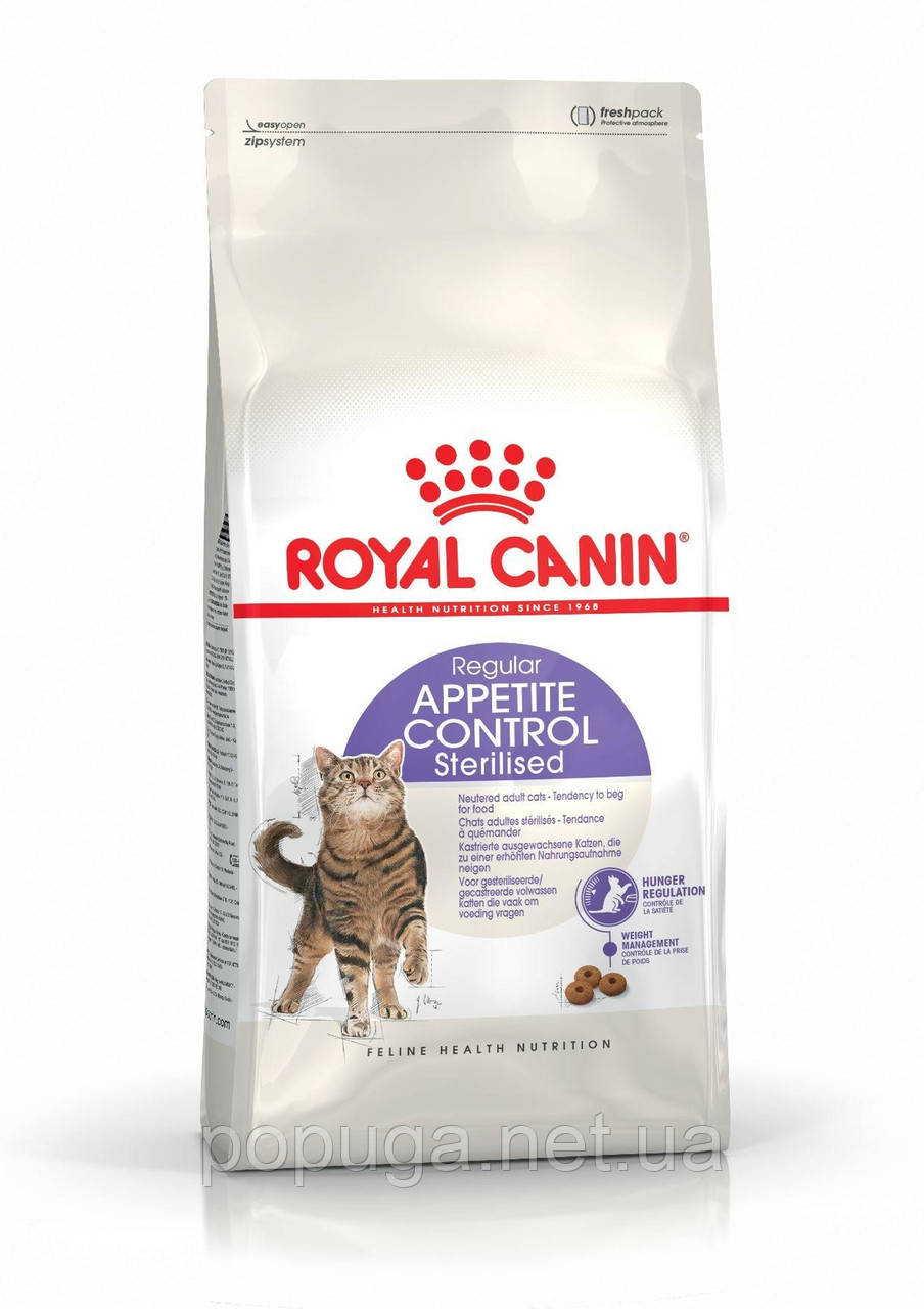 Royal Canin Appetite Control Sterilised для стерилизованных кошек, которые выпрашивают еду, 2 кг