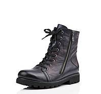 Ботинки женские Remonte D7475-14, фото 1