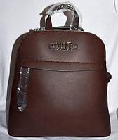 """Женский рюкзак городской, стильный, """"Dior"""", 059047, фото 1"""