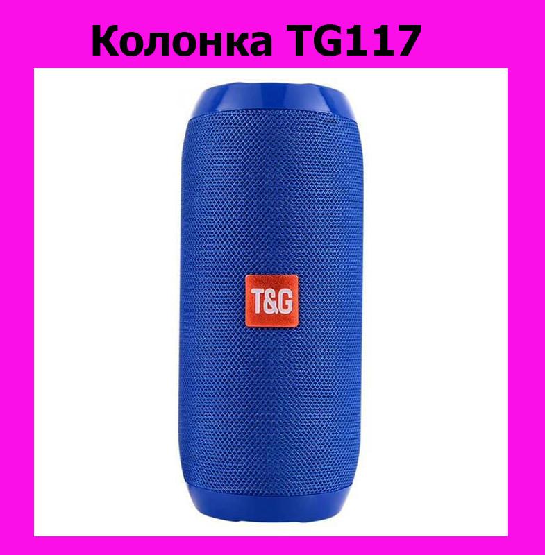 Колонка TG117