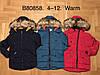 Куртка утепленная для мальчиков оптом, Grace, 4-12 лет,  № B80858
