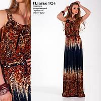 Платье в пол леопардовый принт
