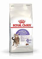 Royal Canin Appetite Control Sterilised для стерилизованных кошек, которые выпрашивают еду, 400 г