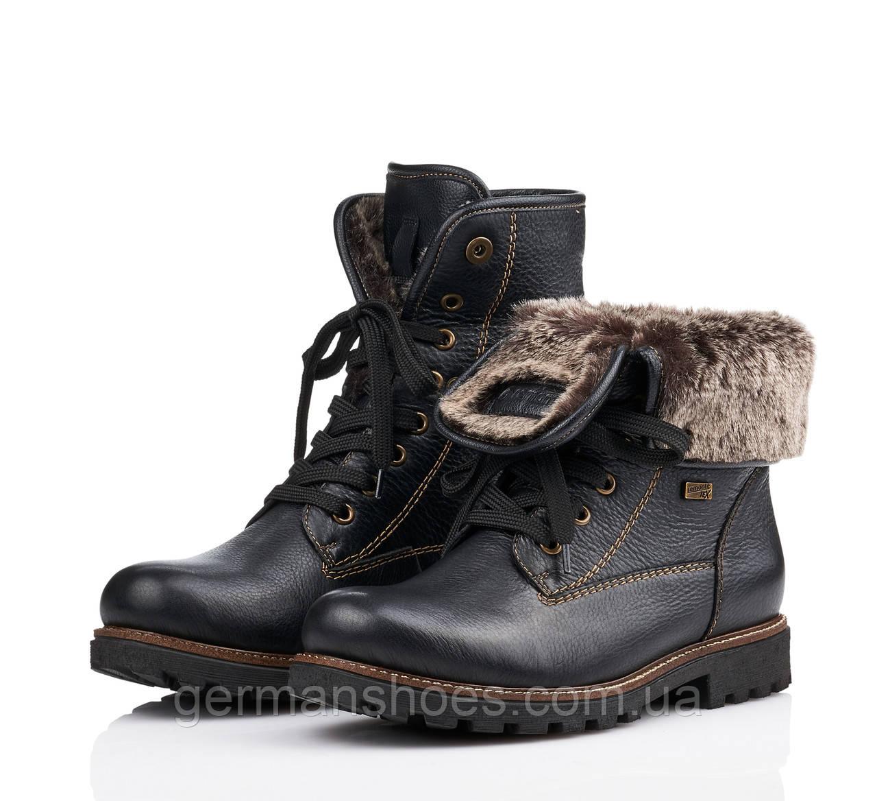 Ботинки женские Remonte D7474-01