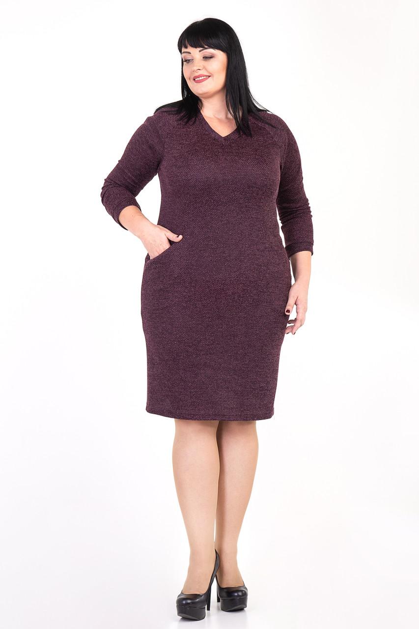 Теплое  платье с 52 по 58 размер  4цвета