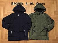 Куртка утепленная для мальчиков оптом, Grace, 8-16 лет,  № B80859, фото 1