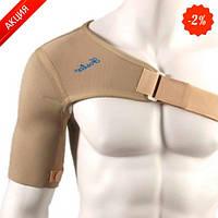 Фиксатор плечевого сустава неопреновый модель 4027 цена харьков массаж или упражнения от артроза коленного сустава