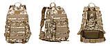 Рюкзак TAD тактический, походной, штурмовой, туристический, военный molle 38л, фото 2