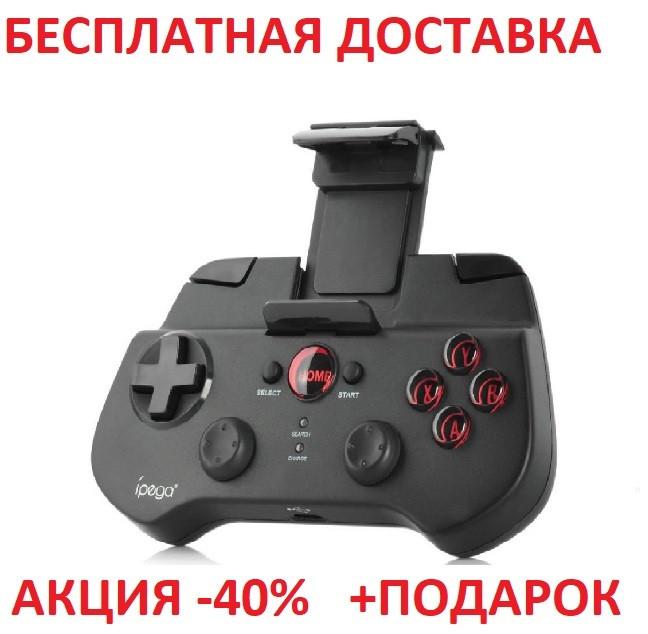 Джойстик Bluetooth V3.0 IPEGA PG-9017 под телефон Беспроводной джойстик Джойстик игровой  Игровой манипулятор