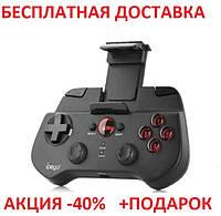 Джойстик Bluetooth V3.0 IPEGA PG-9017 под телефон Беспроводной джойстик Джойстик игровой  Игровой манипулятор, фото 1
