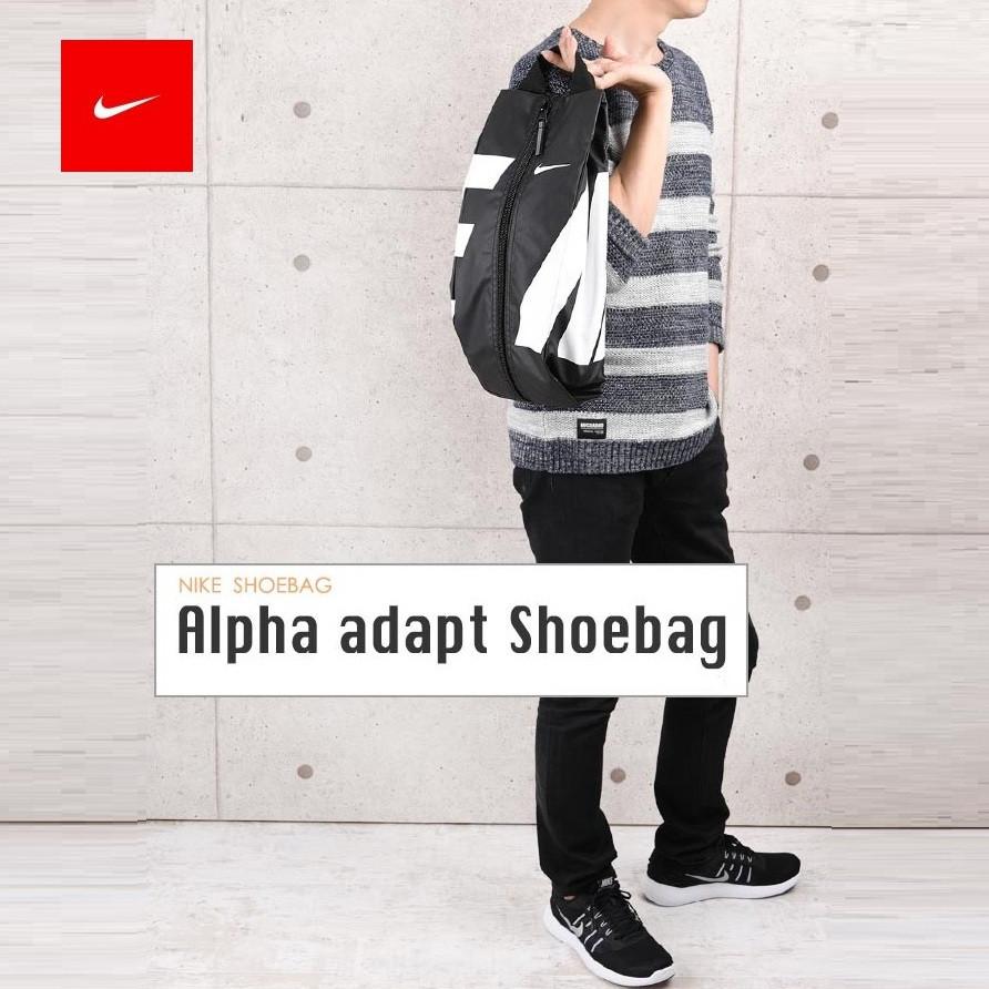 Сумка для обуви Nike Alpha Adapt Shoe Bag