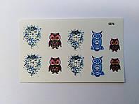 Водные наклейки для ногтей S876