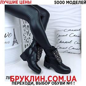 Женские ботинки на низком ходу, черные | ботинки женские, кожаные, с декором, удобные, модные