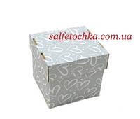 Картонная коробка 14*14*14 см. (серая с сердечками)