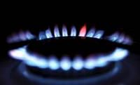 Сравнительная характеристика стоимости отопления